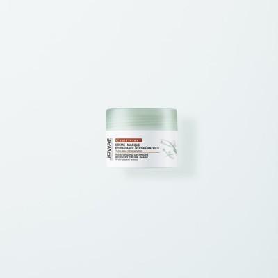 Jowae Creme Masque Hydratant Recup. Nuit Pot 40ml