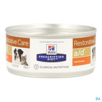 Hills Prescrip.diet Canine-feline Ad 156g 5670g